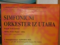 Slovenian ad for USO concert — in Maribor, Slovenia